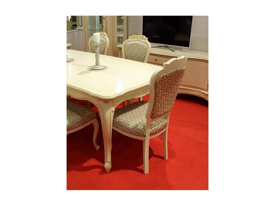 Юта: Сибарит: стул  (бежевый, ткань)