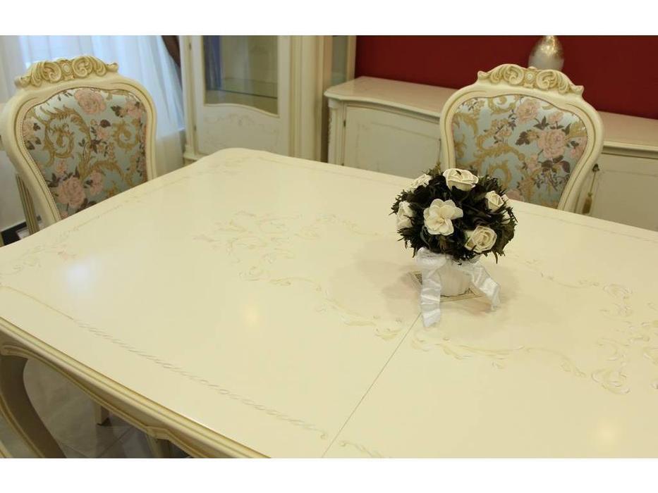 Юта: Альт: стол обеденный  раскладной (слоновая кость)