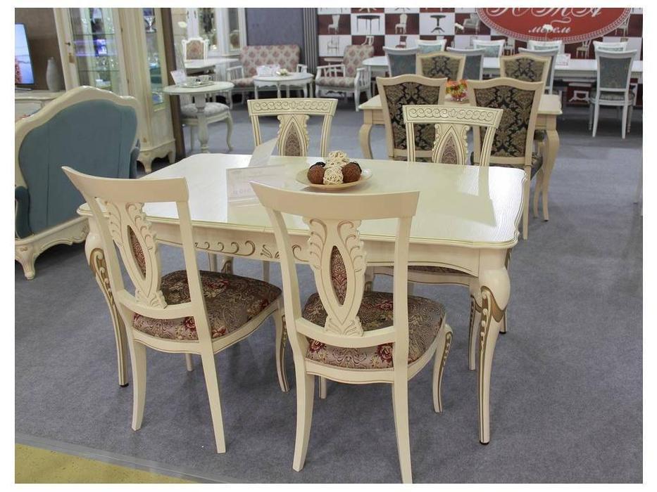Юта: Диамант: стол обеденный  раскладной (светло бежевый, античное золото)