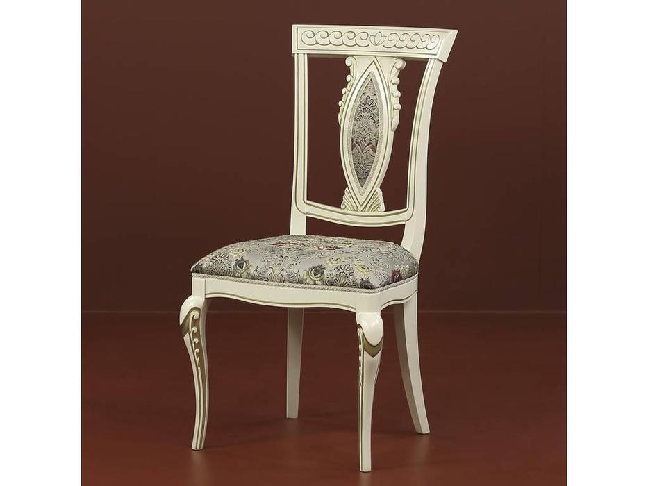Юта: Александрит: стул  (светло бежевый, античное золото)