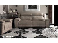 5237747 диван 3 местный Acomodel: Blus