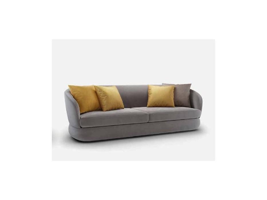 MHC: Elio: диван 2-х местный