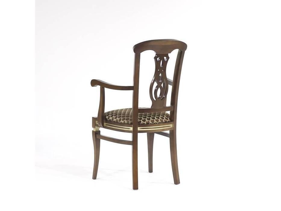 Юта: Элегант: стул с подлокотниками  (ткань)