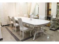 Юта: Альт: стол обеденный раскладной  (беж с патинатом)