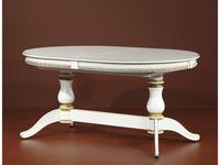Юта: Альт: стол обеденный   раскладной
