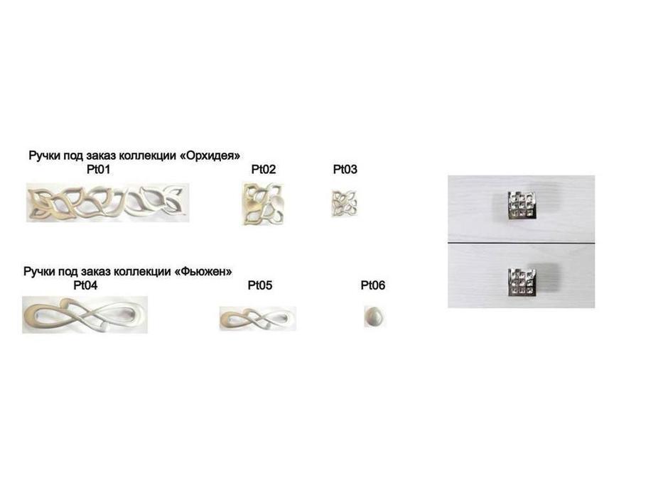 Mmobili: Pitti: образцы фурнитруры