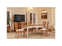 Mmobili: Primavera: стол обеденный  раскладной (крем, орех)