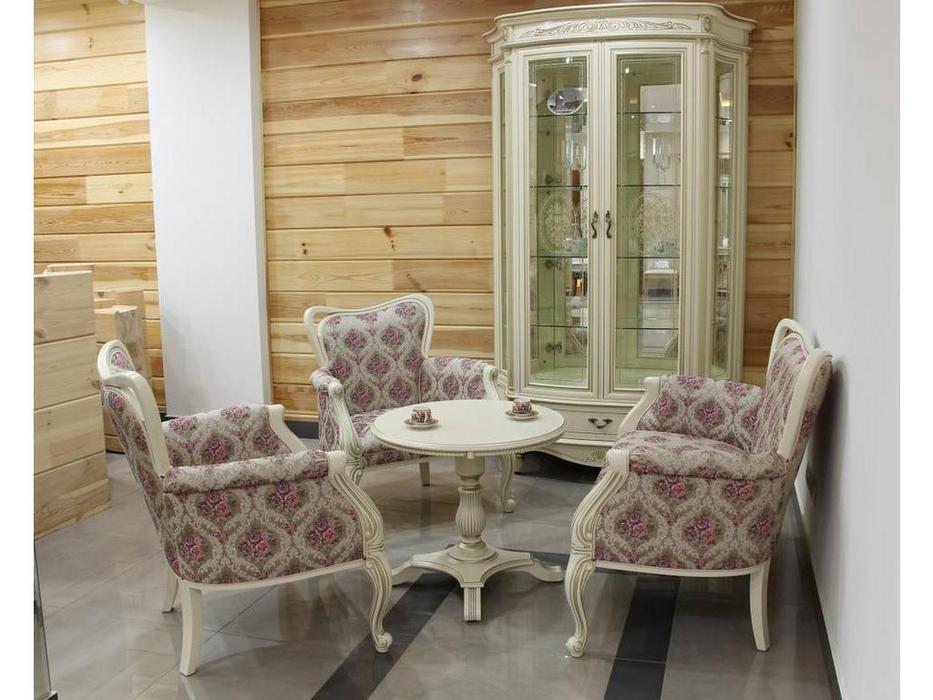 Юта: Каприо: комплект мягкой мебели (ткань)