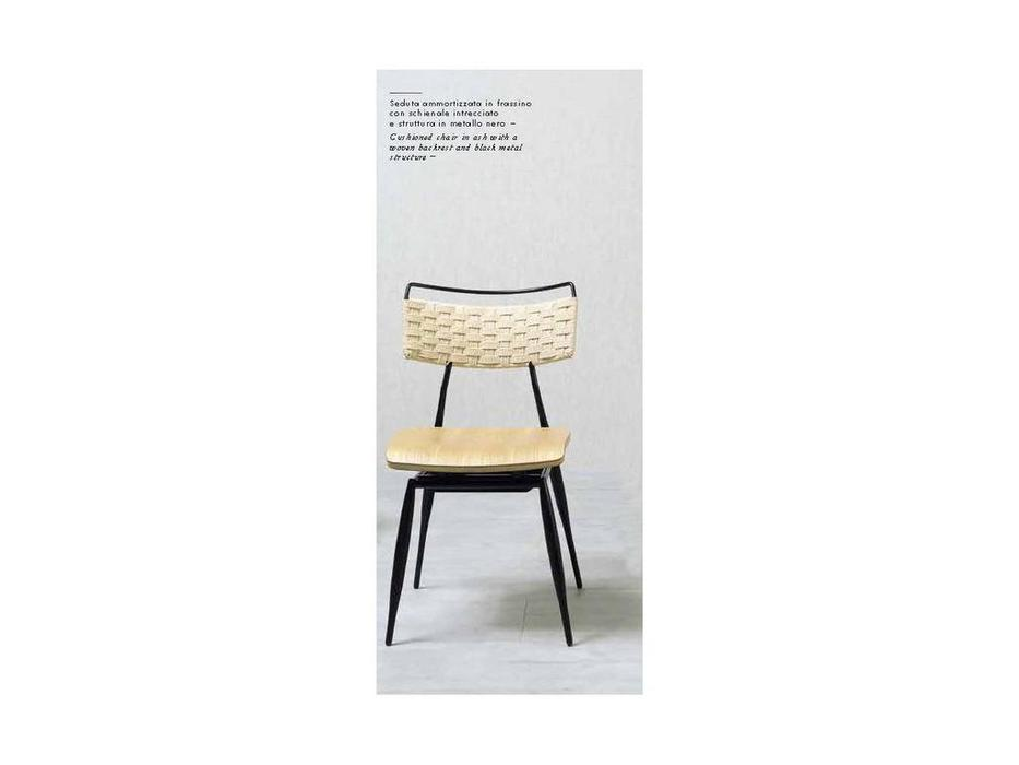Nature Design: Giulietta: стул  (naturale, черный)