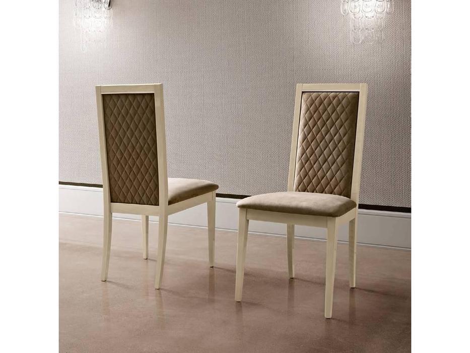 Camelgroup: Ambra: стул Rombi экокожа nabuk COL.12 (янтарная береза)