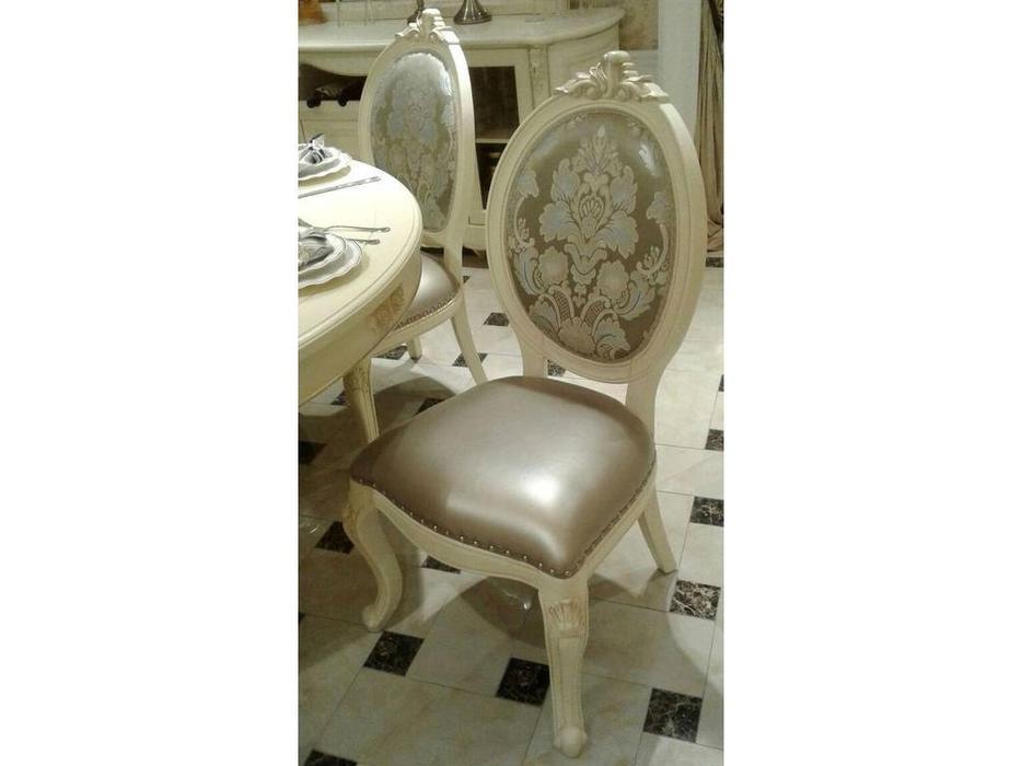 HFI: Милано: стул  ткань MT8820 (слоновая кость, кожа)