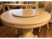 HFI: Милано: поворотный топ для стола обеденного  (слоновая кость)