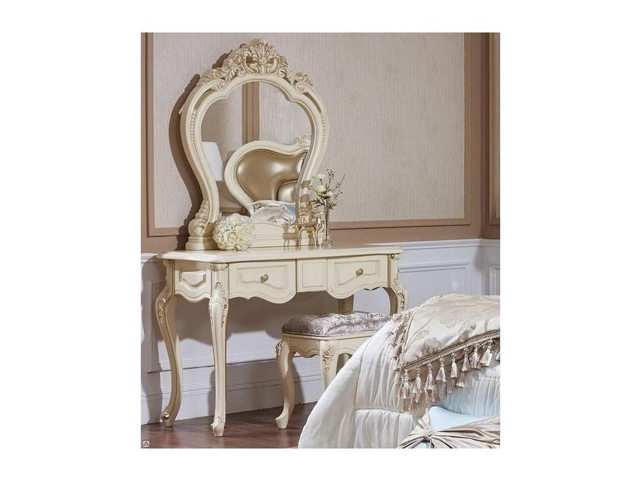 HFI: Милано: стол туалетный  с зеркалом (слоновая кость)