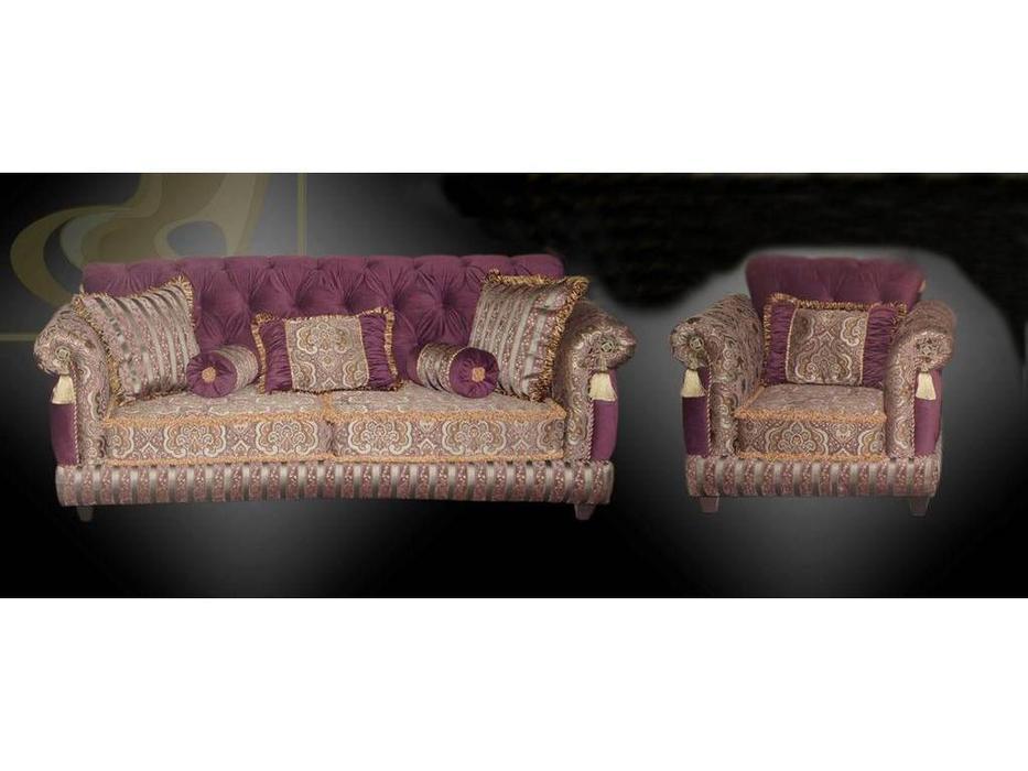 Ustie: Диана: комплект мягкой мебели (ткань)