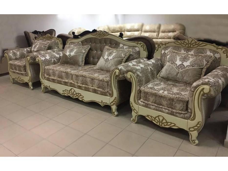 Ustie: Венеция: комплект мягкой мебели Венеция 1 (крем)