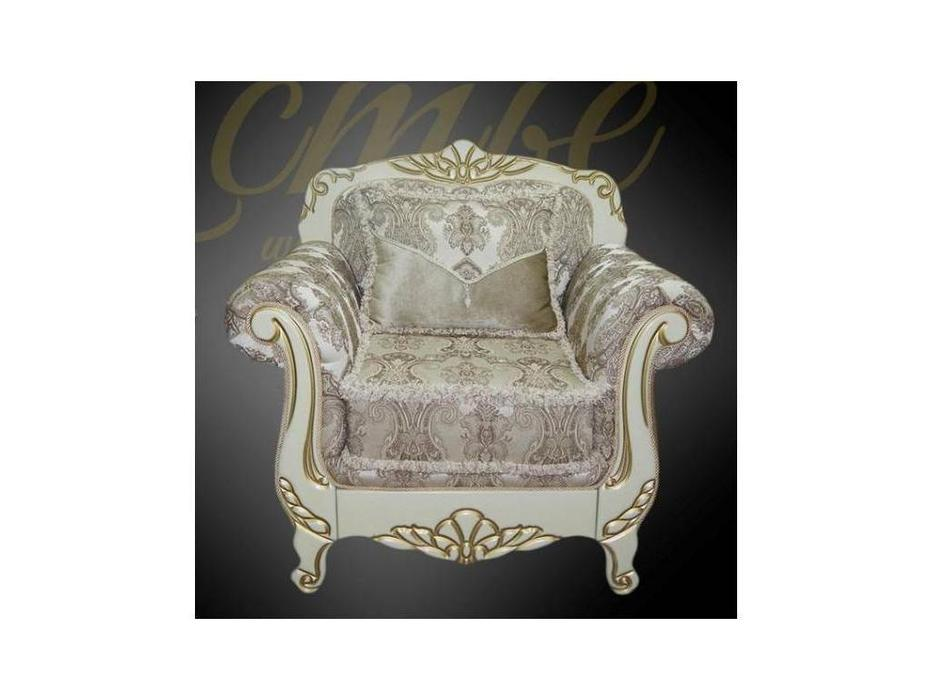Ustie: Венеция: кресло Венеция 1 (крем)