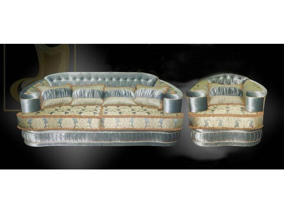 Ustie: София: комплект мягкой мебели (ткань)