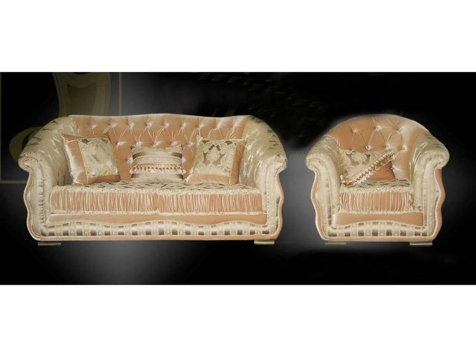 Ustie: Нефертити: комплект мягкой мебели (ткань)