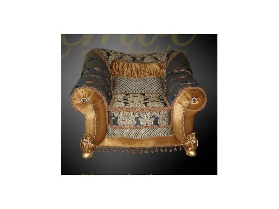 Ustie: Лючия: кресло (ткань)