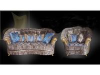 Ustie: Грация: комплект мягкой мебели (ткань)