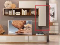 ММ: Модена: шкаф навесной  вертикальный (мокко)