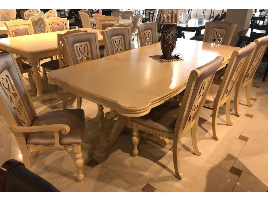 Florence: Kronos: стол обеденный  раскладной (слоновая кость)