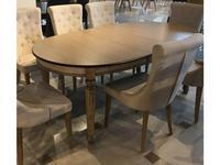 HFI: Sharl: стол обеденный  раскладной (бежевый)