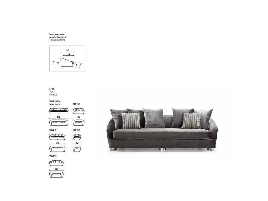 Manuel Larraga: Menta: диван 3 местный  (ткань кат. В)