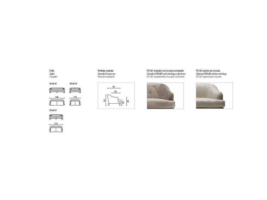 Manuel Larraga: Road: диван 3 местный  (ткань кат. В)