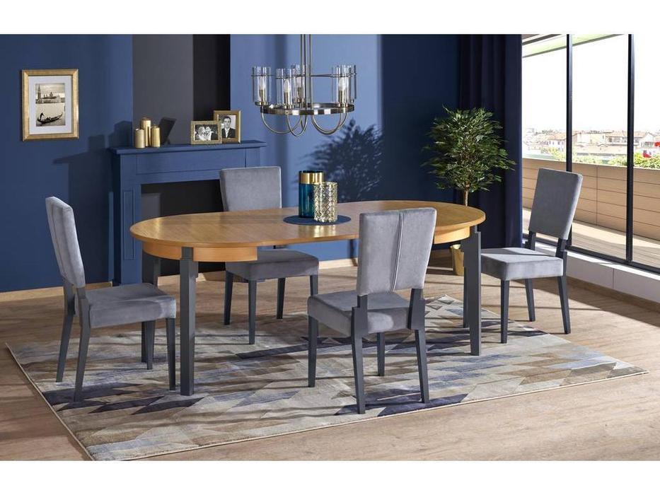 Halmar: Sorbus: стол обеденный раскладной (дуб медовый)