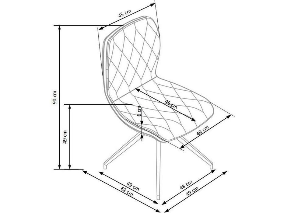 Halmar: K-237: стул мягкий (экокожа)