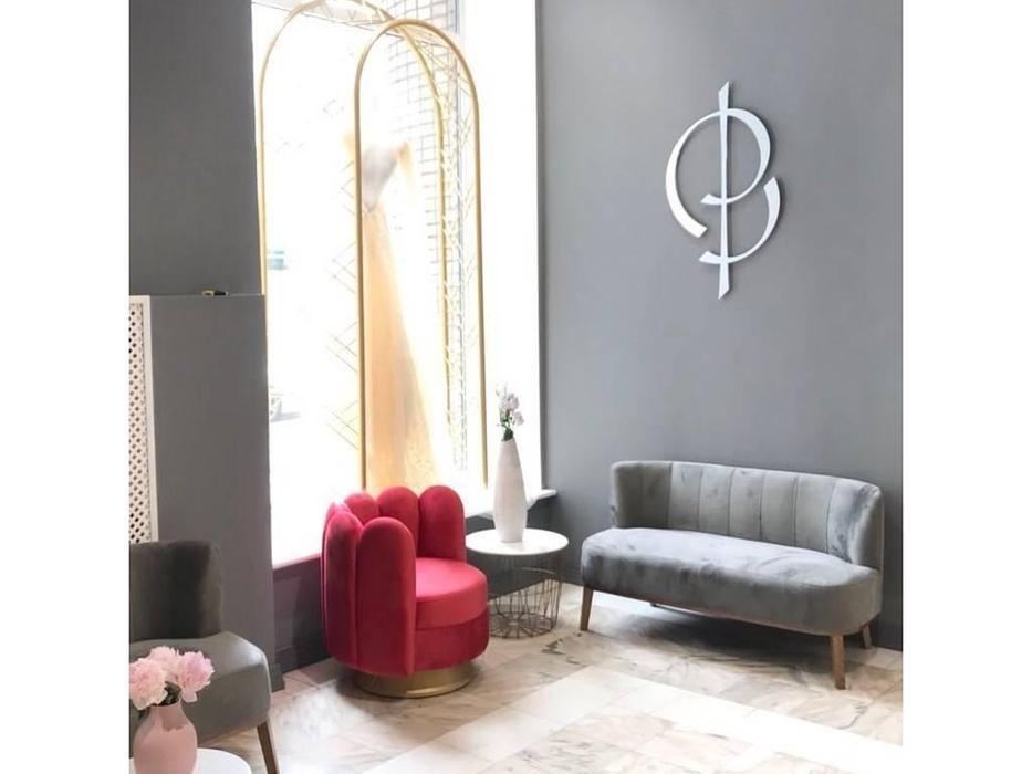 Artsit: Бостон: кресло (розовое)
