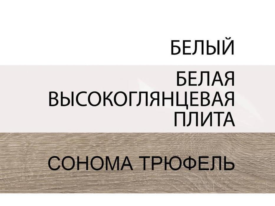 Anrex: Linate: комод 4 ящика (белый лак, сонома)