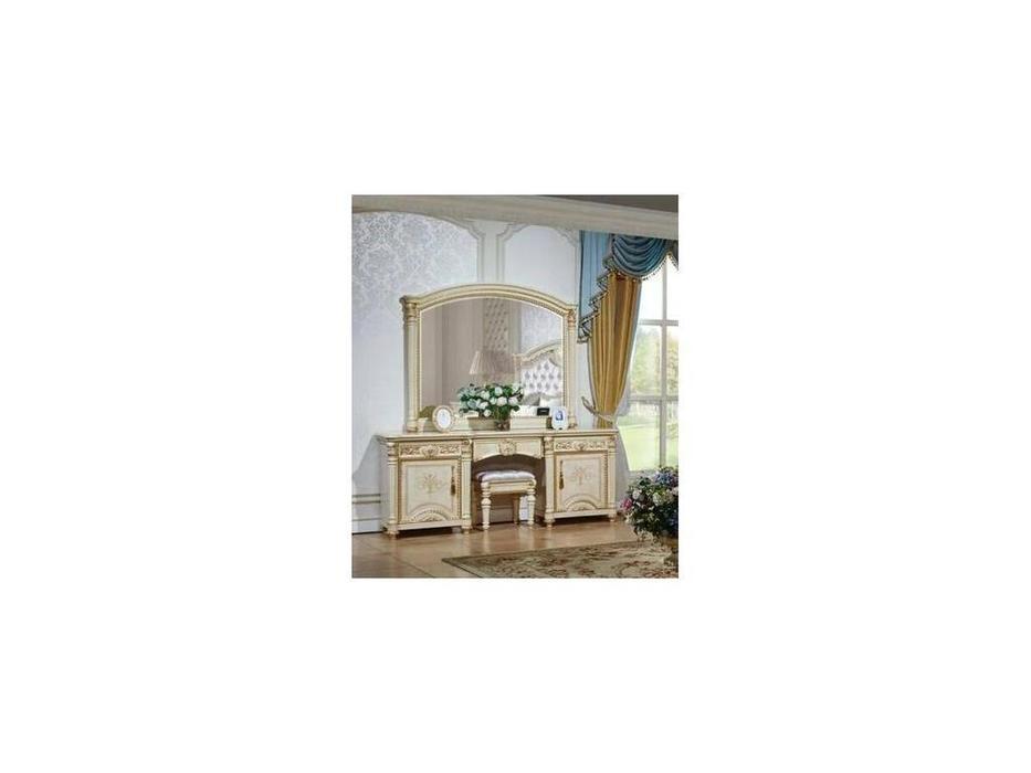 FurnitureCo: Атанасия: стол туалетный  с зеркалом (беж)
