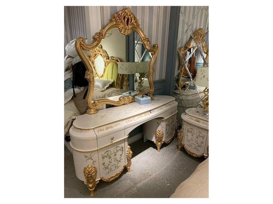 FurnitureCo: Беатриче: стол туалетный  с зеркалом (беж)