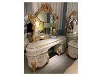 5242939 стол туалетный FurnitureCo: Беатриче