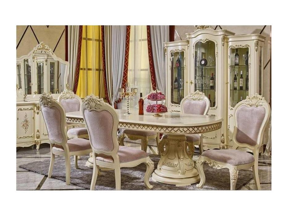 FurnitureCo: 613: стол обеденный  раскладной (беж)