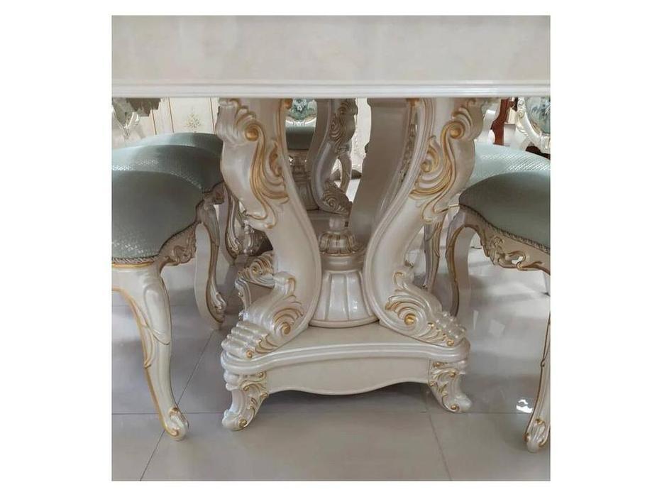 FurnitureCo: Капри В: стол обеденный  раскладной 240-300 (беж)