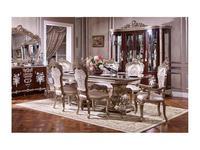 5243719 стол обеденный FurnitureCo: 973