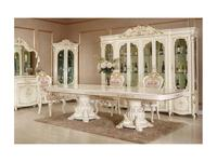 FurnitureCo: Батичелла new: стол обеденный  раскладной 240-320 (беж)